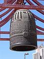 Peace Bell (44125522).jpg