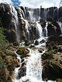 Pearl Shoal Waterfall.jpg