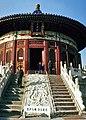Pekín, Templo del Cielo 1978 02.jpg