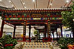 Peking Beijing Airport 2016 12.jpg