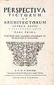 Perspectiva pictorum et architectorum MET SC-14255-01.jpg