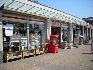 Pet store - A typical pet store in Nijmegen, Netherlands.