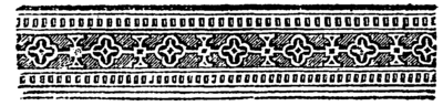 Petty1647Hartlibpag007OrnamentImageA.png