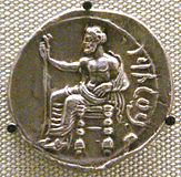 Pharnabazus silver stater as Satrap of Cilicia 379 374 BC.jpg