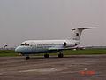 Philippine Air Force Fokker F28.jpg