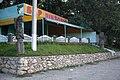 Pidvolochys'kyi district, Ternopil's'ka oblast, Ukraine - panoramio (3).jpg