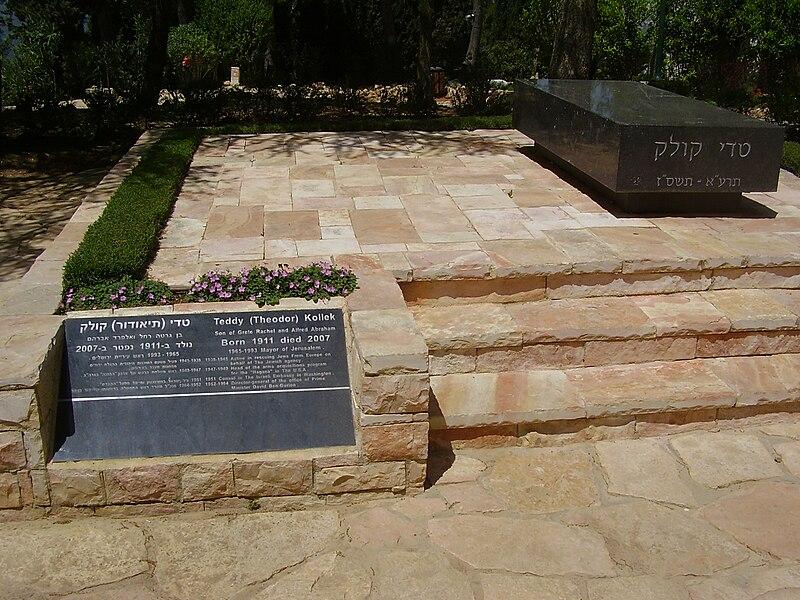 קבר טדי קולק בהר הרצל