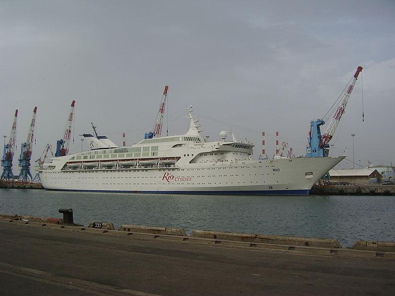 """הספינה """"ריו"""" בנמל אשדוד"""