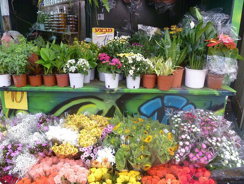 פרחים בשוק מחנה יהודה בירושלים