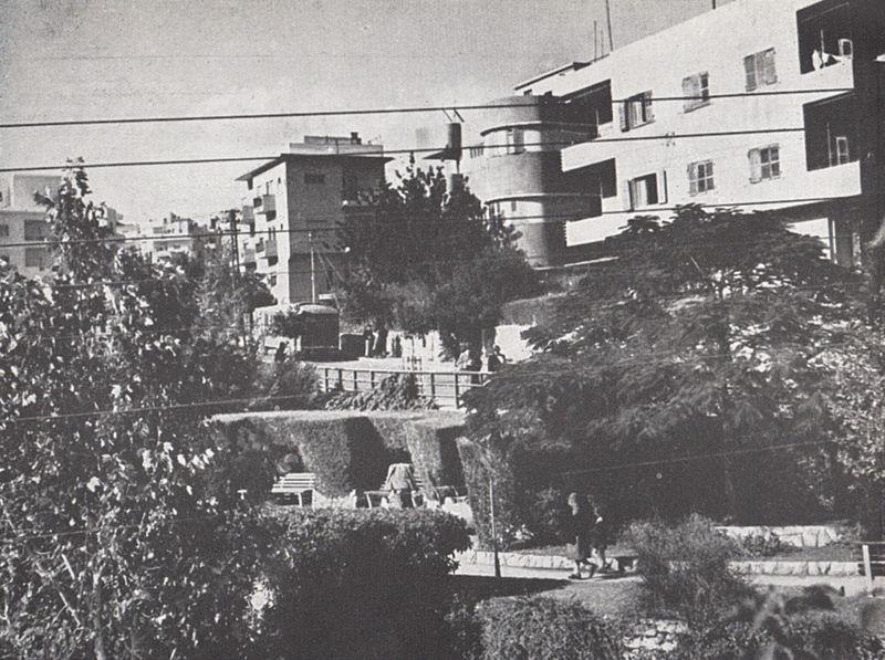 גן ציבורי בחיפה