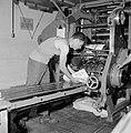 PikiWiki Israel 51304 printing workers in davar newspaper.jpg