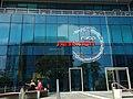 PikiWiki Israel 54204 yedioth ahronoth building.jpg