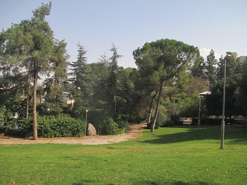 גן ה-15 בירושלים