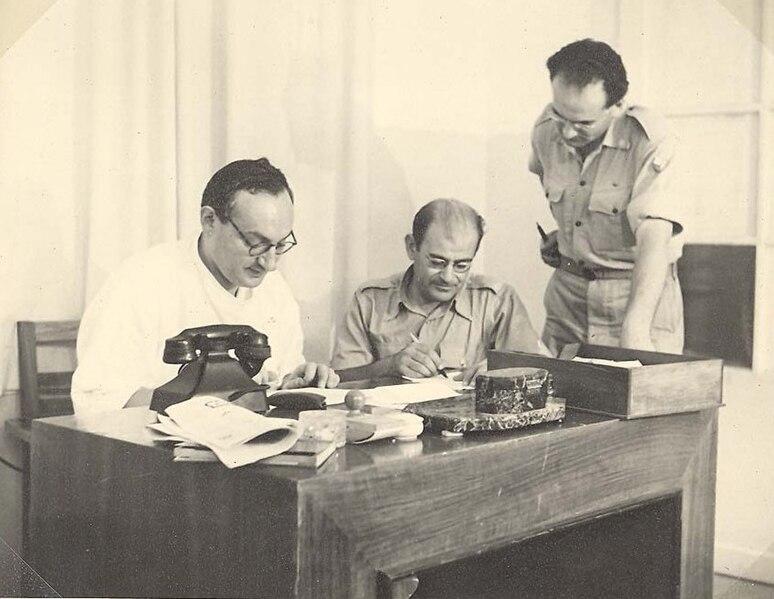 בית חולים צבאי 11 (1948) זיו