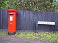 Pillar Box, Morley Road, Sheringham, 08 05 2010 (1).JPG