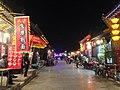 Pingyao, Jinzhong, Shanxi, China - panoramio (19).jpg
