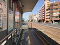 Platform of Tokaichimachi Station (Yokogawa Line).jpg