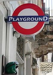 Playground Roundel in Neopoli - spotted by Anne (5717850551).jpg