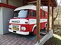 Podhradí (ZL), hasičské auto.jpg