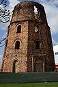 Polkowice - Ruiny wiatraka- (zetem).jpg