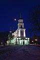 Poltava Uspensky sobor belltower SAM 7576 53-101-0513.JPG