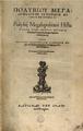 Polybii Megalopolitani Historiarum.png