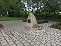 Pomnik Chwała Poległym, Pionki 2020.07.12 04.jpg