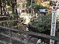 Pond Yokoyamafudo,Tome.jpg