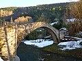 Ponte della Maestà, Portico di Romagna.JPG