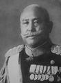 Portrait-General-Misao-Kawai.png