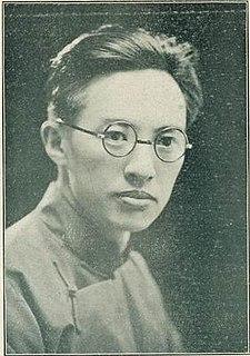 Lü Yanzhi