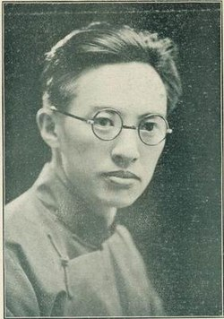 Portrait of Lü Yanzhi.jpg