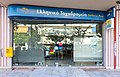 Post Office in Loutraki.jpg
