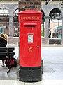 Post box at Chester railway station.jpg