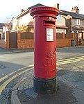 Post box on Field Road, Wallasey 1.jpg