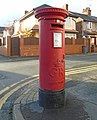 Post box on Field Road, Wallasey 1.jpg
