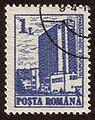 Posta Romana 1991 Hotels 1.jpg