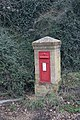 Postbox on the hill - geograph.org.uk - 1719955.jpg