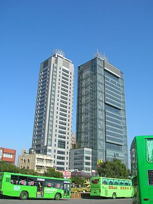 Pou Chen Corporation - Headquarter of Pou Chen Corporation in Taichung City, Taiwan