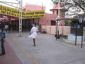 Puttaparthi - Platform No.1 of Prashanti Nilayam Railway Station