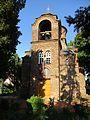 Pravoslavna crkva u Nakovu.jpg