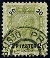 Prevesa Austrian 4 mi 28 20 12 1897.jpg