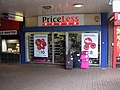 PriceLess Shoes - Bramley Shopping Centre - geograph.org.uk - 1779037.jpg