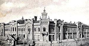 Chișinău City Hall - Image: Primaria Chisinau vechi 2