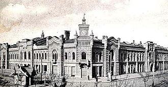 Mayor of Chișinău - Chișinău City Hall around 1900