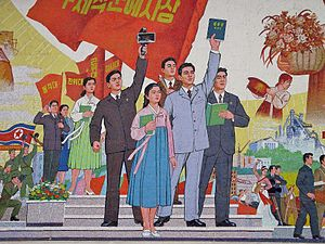 Censorship in North Korea - Image: Propaganda of North Korea (6073884618)