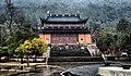 Pujiang-Xian hua shan-China - panoramio - Haluk Comertel.jpg