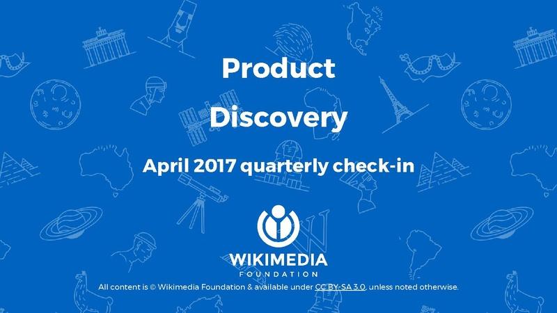 File:Q3-Q4 2016 - 2017 Discovery - Quarterly Check-in.pdf