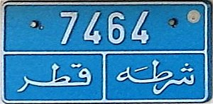 Vehicle registration plates of Qatar - A Qatari police license plate