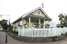 Beach House Cafe Parksville